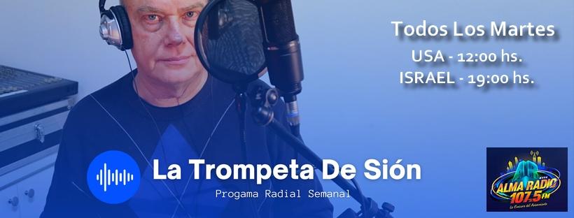 Radio - facebook